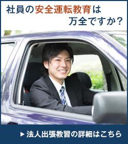 https://www.dream-net.co.jp/